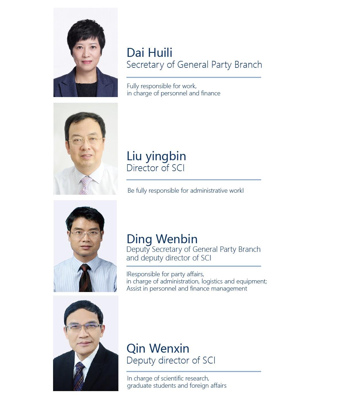 现任领导-2021-英文-01-01.jpg